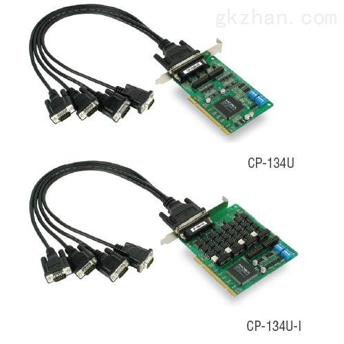 北京4口工业型RS-422/485通用PCI多串口卡