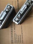 KYD、KYD-01、KYD-CH控制阀截止调节模块