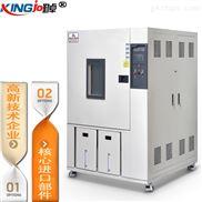 -70度高低温试验设备高湿度恒温箱