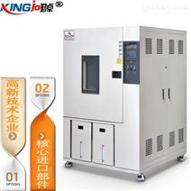 智能摄像头高低温冷热冲击试验箱干燥箱