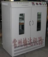 ZHWY-2102大容量双层全温振荡培养箱