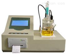 微量水份测定仪