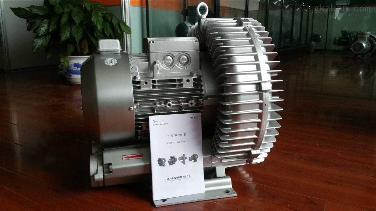 全风高压鼓风机 曝气增氧气泵三相电高压鼓风机低噪音鼓风机 >厂家