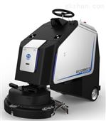 ECOBOT SCRUB 75 商用清洁机器人