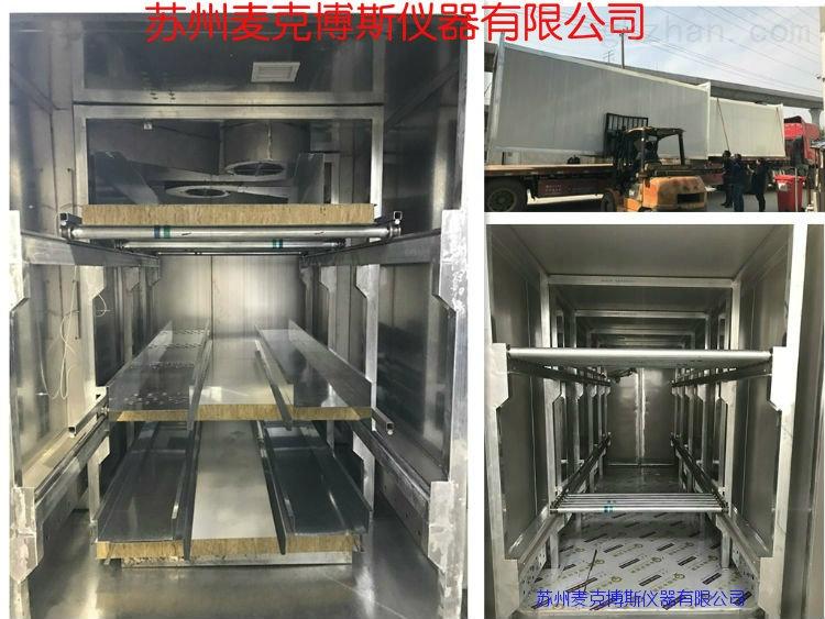 塑料复合膜熟化室/熟化房/报价/供应
