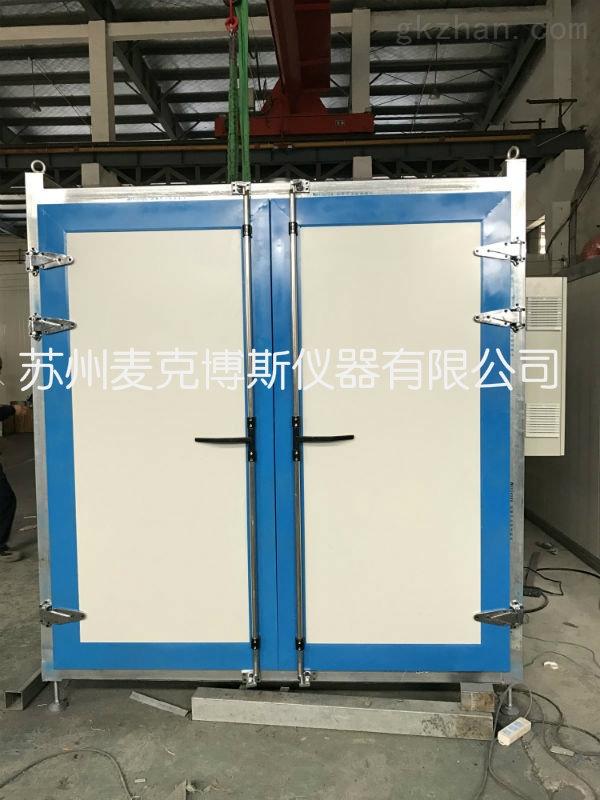 悬挂式复合膜熟化室