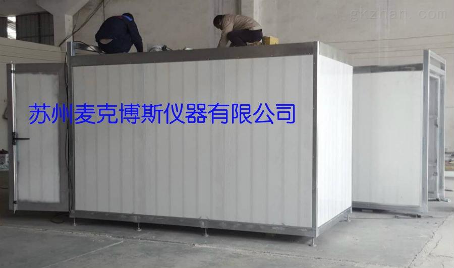 锦州复合膜熟化室价格|报价