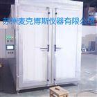 锦州复合膜熟化室