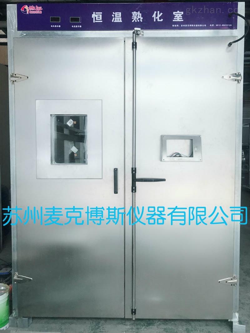 软包装复合膜熟化室/熟化房/固化室