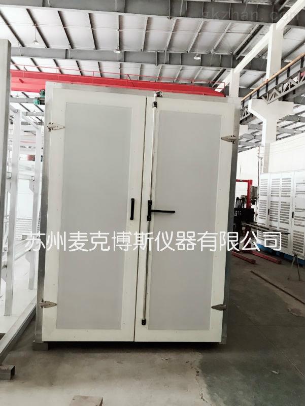 农药包装卷膜熟化室/熟化房/厂家/固化室