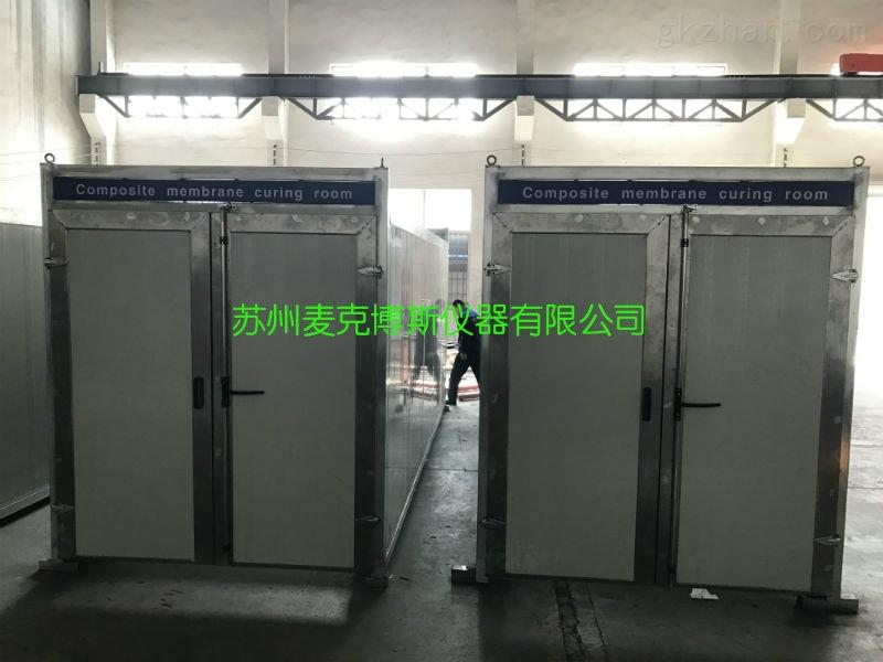 工业用品包装卷膜熟化室/熟化房/固化室