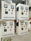 内置式水箱自洁式WTS-2A消毒器安装位置