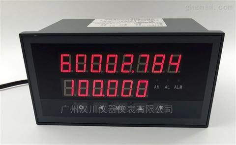 XSJD-B1V0定量控制仪
