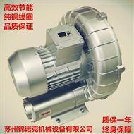 渦流風機增氧泵 高壓鼓風機