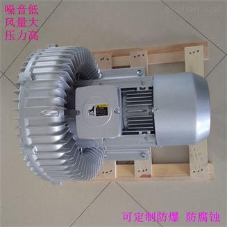 漩涡式气泵 低噪音工业风泵
