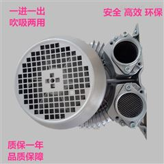 3KW/380V旋涡式气泵离心风机