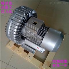 高压涡流风机增氧泵(现货)