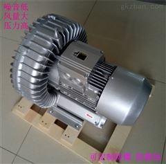 (现货)7.5KW旋涡气泵旋涡风机