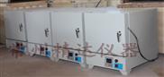 1200度一体式箱式电阻炉