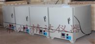SX2-12-121200度一体式箱式电阻炉