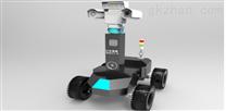 安防机器人