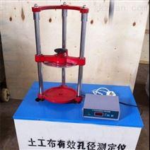 YST-3土工布有效孔径测定仪发货价格