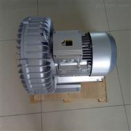 HB-829鋁合金漩渦氣泵 旋渦高壓風機