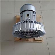 鑄鋁高壓鼓風機漩渦真空泵印刷機用風機