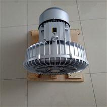 工业吹吸两用旋涡高压离心风机