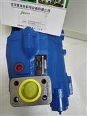 威格士柱塞泵PVH131R03AF30B252000