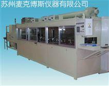 重庆环保碳氢超声波清洗机