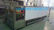 天津-环保有机溶剂超声波清洗机