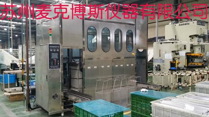 重庆正溴丙烷超声波清洗机