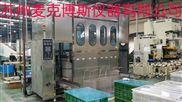 重庆-正溴丙烷超声波清洗机