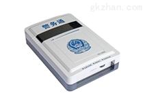 SRD24X1 RFID智能签到定位器
