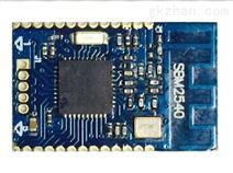 SBM2540蓝牙4.0 BLE单模模块