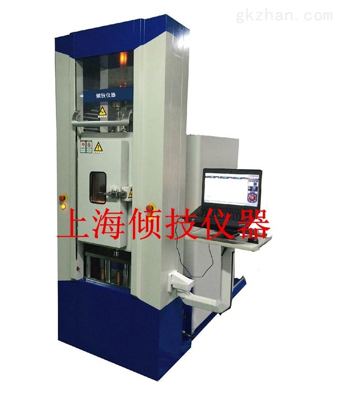 电子高低温试验机