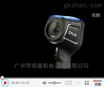 FLIR EX系列红外成像仪中国总代理