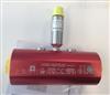贺德克EVS3110流量传感器粘度范围测量