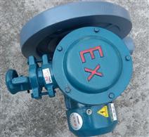 中压EX-Z-3 2.2KW防爆鼓风机