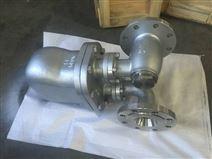 GSB2杠杆浮球式蒸汽疏水阀