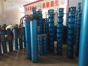 90KW热水深井泵地热井用潜水泵厂家现货供应