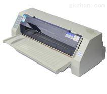 DMP-F200(系列)平推票据打印机
