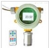 在线式硫化氢检测仪型号:M196366