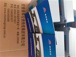 SDJ0180-X90A、SDJ-301-A03-B00-C00-D00-E00-G01