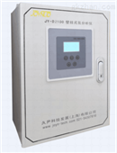壁掛式微量氧分析儀參數