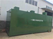 富阳市MBR一体化污水处理设备厂家代理