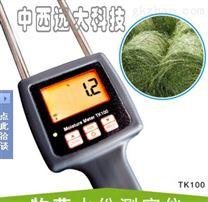 干草/饲草水分检测仪型号:TK31-100