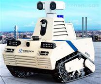 智能巡检机器人ATRIS