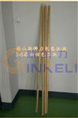 佛山专业工业铝型材包装机